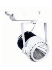 Akcentinis šviestuvas ORRO A171170154 LED, 26 W, 220-240 V, 4000 K, 2000 lm, 30000 h, IP20, 7005, baltos spalvos, N