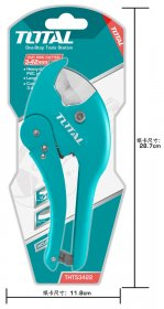 Žirklės TOTAL, PVC vamzdžiams, 3-42 mm, 225 mm, THT53422
