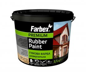 Gumos pagrindo dažai FARBEX FARBA GUMOVA, 3,5 kg, grafitas