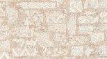Tapetai KFTP 574802, viniliniai, 0,53 x 10 m, UŽS