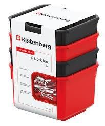 Smulkių reikmenų dėžių rinkinys KISTENBERG X Block, KXBS1614