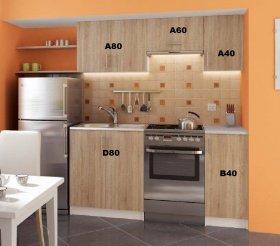 Pakabinama virtuvės spintelė DEFRA EKO A40, 58 x 40 x 30,6 cm
