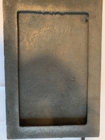 Vartoma sklendė, maža 310 x 205 Kisieliaus PĮ ketaus