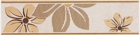 Plytelių keraminis dekoras ZALAKERAMIA ILDIKO SZ-2