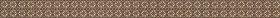Plytelių keraminis dekoras ZALAKERAMIA LANA SZ-62442