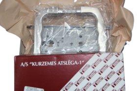 Įleidžiama spyna KURZEMES 31010 4 06C-DIK00/F1