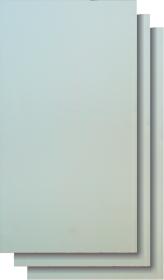 Gipso kartono plokštė GKP Q Matmenys 1200 x 2500 x 12,5 mm, 1 vnt - 3 m2