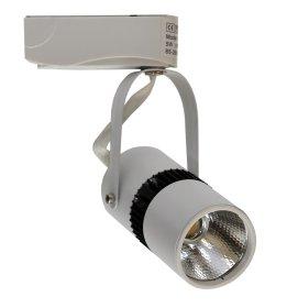 Akcentinis šviestuvas ORRO A171170148