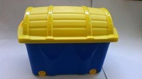 Plastikinė daiktadėžė ARTGOS 2211