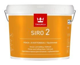 Vandeniniai kopolimeriniai dažai luboms TIKKURILA SIRO 2, 9 l