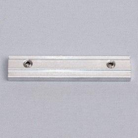 """Sujungimas, metalinis, aliuminio profiliui """"UNIVERSAL-PROFILIS"""", 1 ir 2 bėgelių, baltos sp., Nr. 52"""