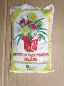 Gruntas augalams su polistirolo granulėmis