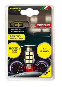 Automobilinė lemputė  t11*39 6smd 5050 led