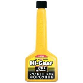 Kuro priedas dyzelinių purkštukų priežiūrai HI-GEAR HG3406, 150 ml
