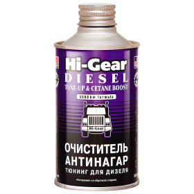 Dyzelinio kuro priedas nuodegų pašalinimui HI-GEAR HG3436, 325 ml