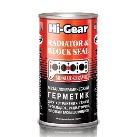 Sandariklis radiatorių remontui HI-GEAR HG9041 325 ml  skilusių cilindro galvučių bloko