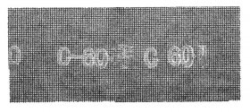Abrazyvinis tinklelis  P180 115 x 280 mm, N
