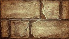 Dekoratyvinis akmuo  LAZURITA 150C0444, kilmės šalis Lietuva, 0,5 m2/dėž.