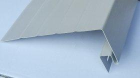 Palanginis PVC kampas S 20 SIDING BOR  Ilgis 3,39 m, smėlio spalvos UŽS