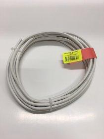 Instaliacinis kabelis YDY P 300/500V 2*2,5