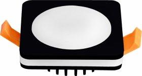 Montuojamas šviestuvas ORRO MPL-7W-SB, LED 7 W, 220-240 V, 450 lm, 3000 K, 30.000 h, kvadratinis, juodas, A171090002