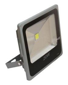 LED prožektorius ORRO 53077