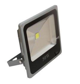 LED prožektorius ORRO 53079