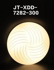 Lubinis LED šviestuvas BALTIK GAISMA JT-XDD-7282-300