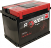 Akumuliatorius POWER PLUS PWP60