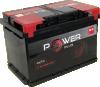 Akumuliatorius POWER PLUS PWP77