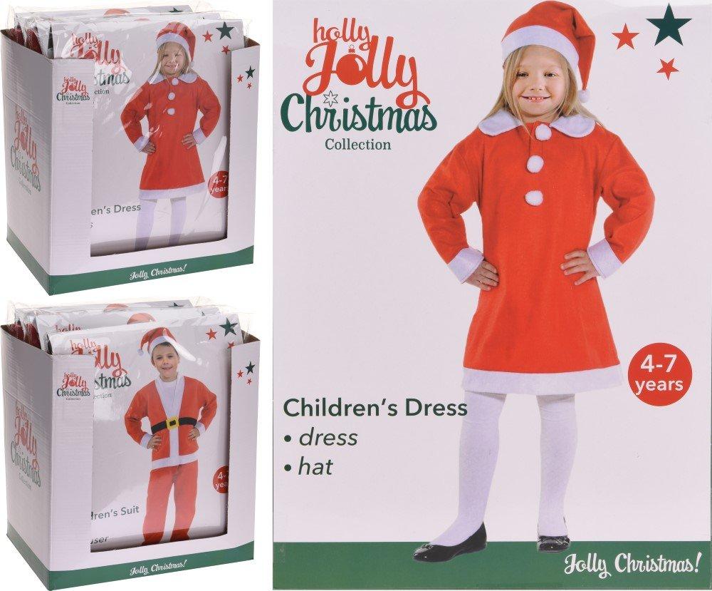 Vaikiška apranga